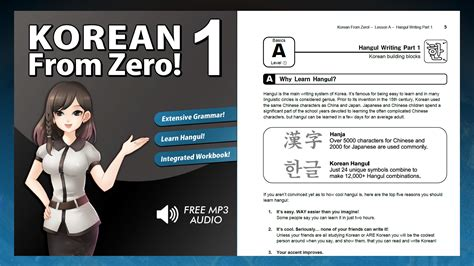 Zero Korea cracking into the korean language manaloto ibm