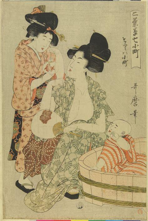 sex bathroom japan summer bath kitagawa utamaro v a search the collections