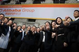 alibaba nyc alibaba group holding ltd founder jack ma c and joseph