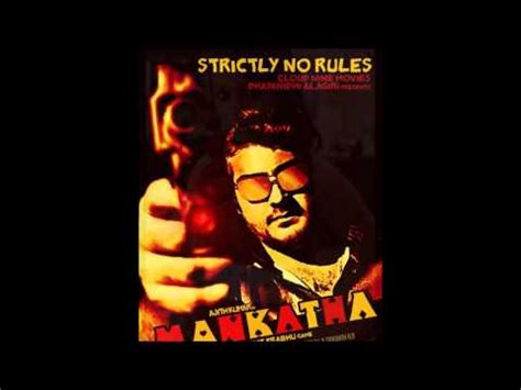 mankatha theme ringtone free download kaththi bgm jukebox 100 days celebration anirudh 3gp