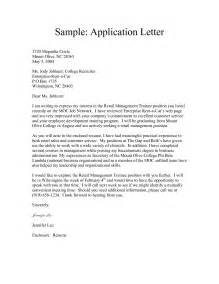 What Is A Cover Letter For A Application by 7 Application Letter Sles Sle Letters Word