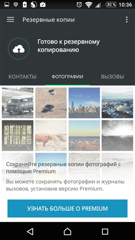android lookout lookout mobile security для android скриншоты