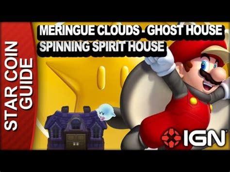 spinning spirit house star coins new super mario bros u 3 star coin walkthrough meringue clouds ghost house