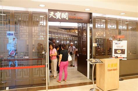 tian bao szechuan kitchen