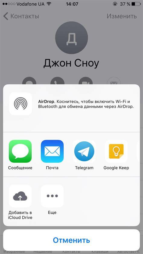 Как приложения на айфон через компьютер