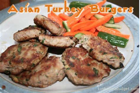 Detox Friendly Recipes by Asian Turkey Burgers Detox Friendly Recipe