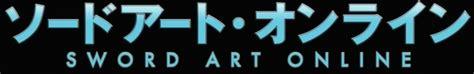 membuat tulisan art online personality where reality meets fantasy