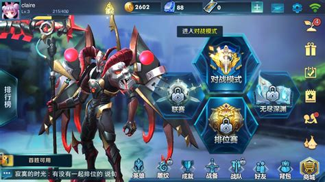 mobile legends chinese version mobile game  youtube