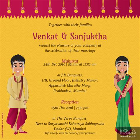 marathi wedding invitation card template kards 100 unique indian invitations e cards buy