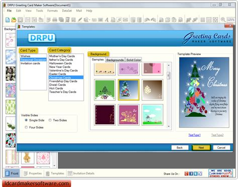 greeting card software hallmark software greeting card software card