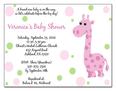 Baby Shower Free by Free Baby Shower Invitation Templates Free Baby Shower