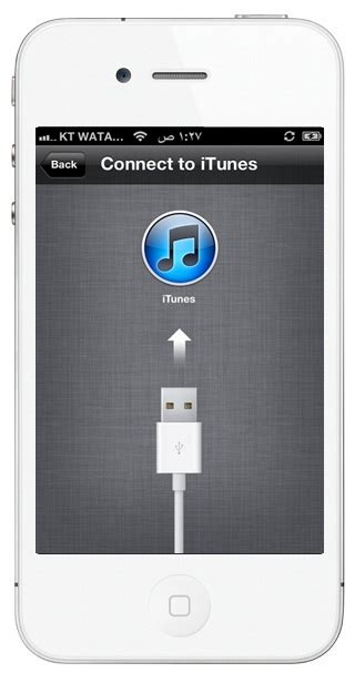 format video iphone 4 iphone 4 format atma reset sıfırlama formatatma net