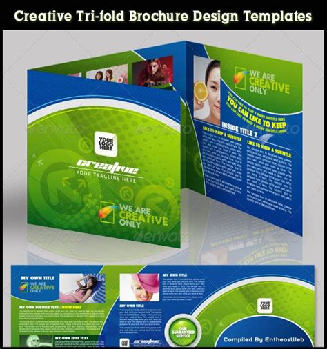 creative brochure templates free 36 best images about brochure design templates on
