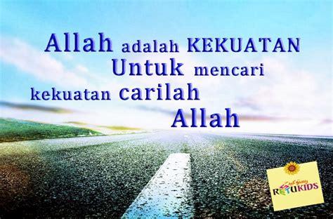 search results for kata hikmah islami calendar 2015