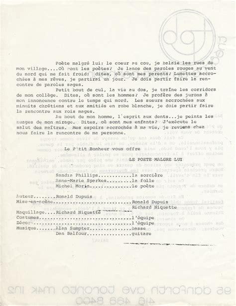 Lettre De Présentation Personnelle Mcgill Lettre De Pr 233 Sentation Du Th 233 226 Tre Du P Bonheur