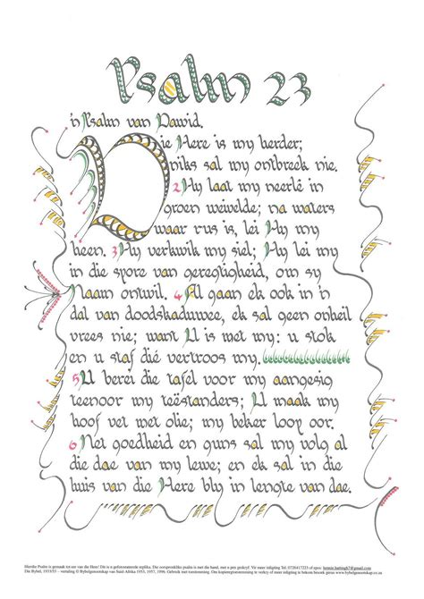 free coloring pages of psalms 23
