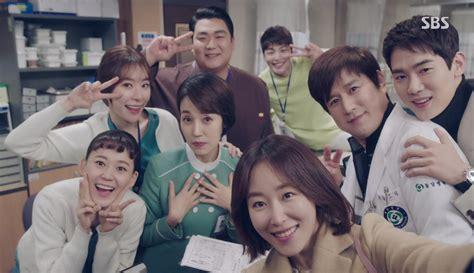 bioskopkeren romantic doctor teacher kim romantic doctor teacher kim bonus episode 187 dramabeans