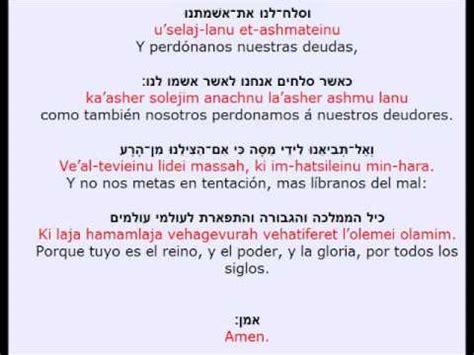 leer nuestra america pensamiento en linea gratis letra hebrea traductor laminas de plastico para techo