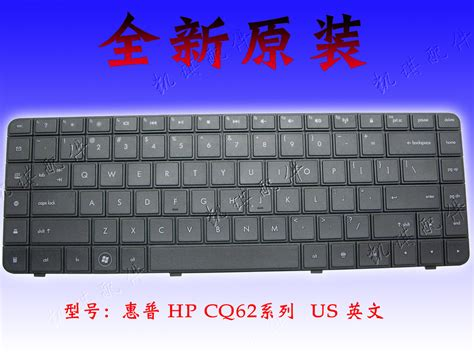 Keyboard Laptop Hp G62 compare prices on hp g62 keyboard shopping buy low price hp g62 keyboard at factory