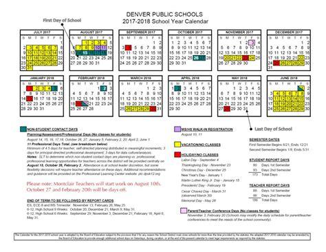 Denver Schools Calendar Denver School Calendar 2017 Calendar 2017