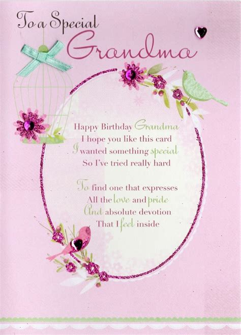 Free Gift Cards Without Completing Offers - special grandma birthday greeting card cards love kates
