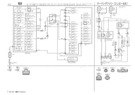 Lexus Sc300 Wiring Diagram