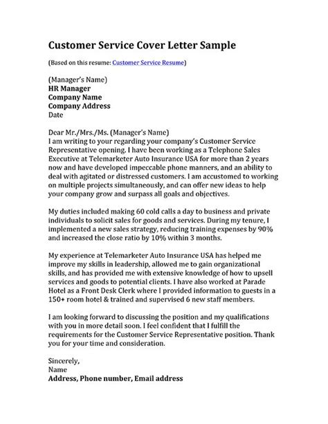 How To Write Cover Letter For Customer Service 25 Unique Cover Letter Sle Ideas On Resume Cover Letter Exles Cover Letter
