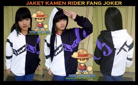 Jaket Kamen Rider W Fang Joker Jacket kadal air barang anime