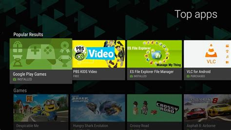 play tv apk apk play store for android tv 5 5 15 lets you browse for all compatible apps