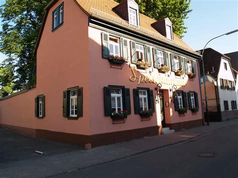 speisekammer frankfurt das ambiente