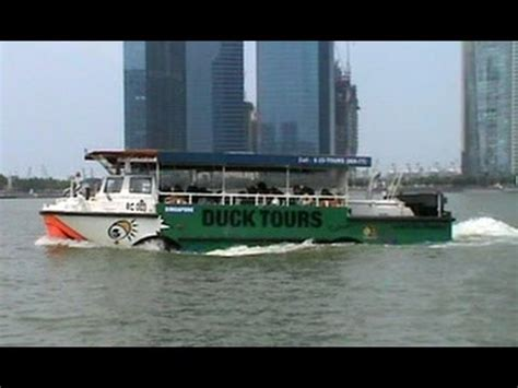duck boat tours singapore duck boat tour of singapore youtube