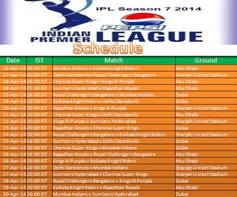 pepsi ipl 7 full match list download auto design tech ipl t20 2014 schedule auction venue matches pepsi ipl 7