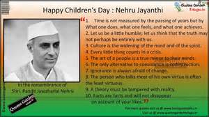 25 latest pictures and images of nehru jayanti 2016