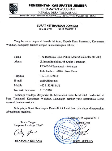surat keterangan domisili iipac indonesia israel
