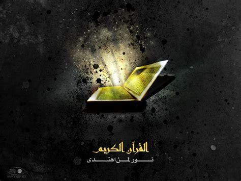 Al Qur An Edisi Army 2 7 keajaiban dunia menurut islam maulanar s info
