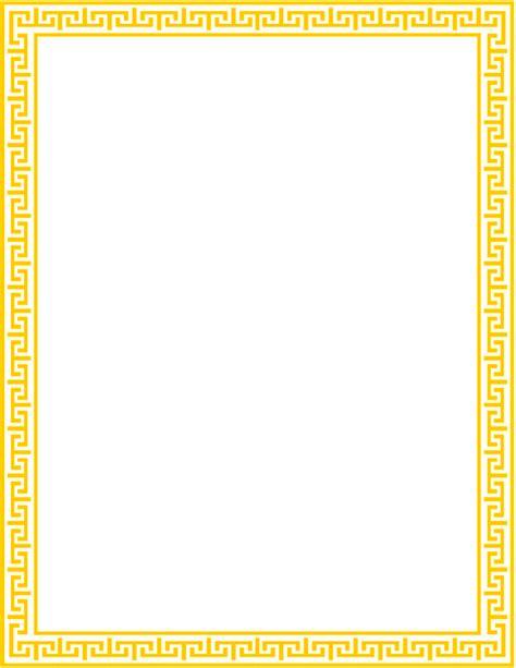 greek pattern frame greek lines page outline gold fonts borders clip art