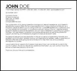 Free Probation Officer Cover Letter Templates   CoverLetterNow
