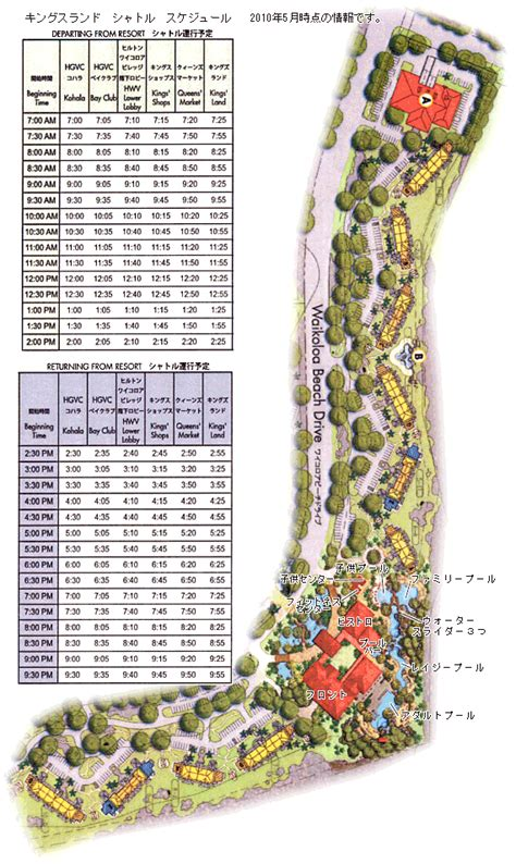 map of kingsland kingsland resort map timeshare users