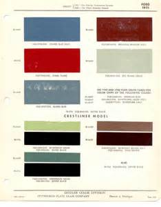 Ford Paint 1950 Ford Truck Paint Colors