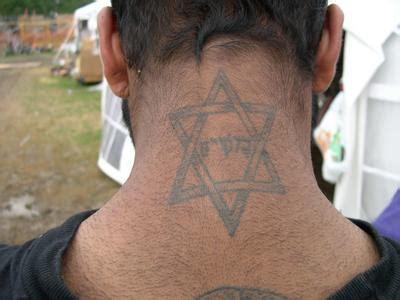 david cross tattoos 50 and amazing of david tattoos golfian