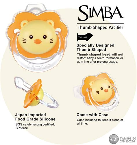 Simba Pacifier simba thumb shaped pacifier simba pacifier holder with 11street malaysia pacifiers