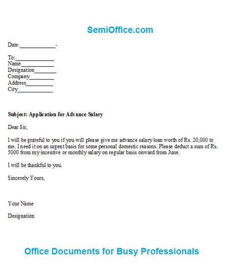 Office Loan Request Letter Format personal loan request letter sle docoments ojazlink
