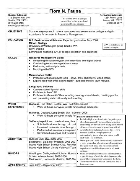 Resume Sle For Ojt Housekeeping Housekeeping Supervisor Resume Template Resume Builder