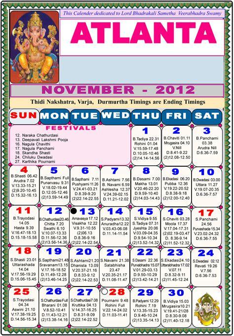 Eenadu Calendar 2015 Search Results For Eenadu Telugu Calendar 2015