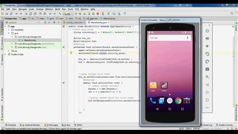 android studio onclick tutorial how to change background image onclick in android howsto co