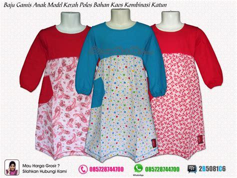Baju Kaos Anak Muslim Kaos Mobil grosir baju busana muslim anak perempuan murah dan bagus