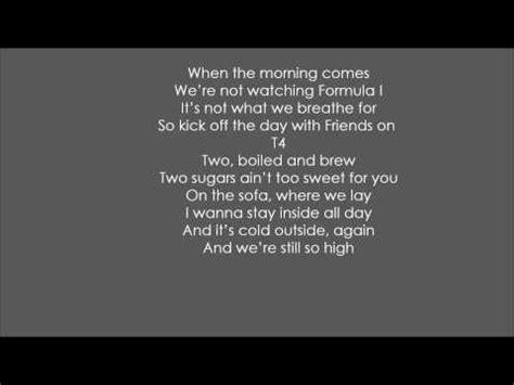 sofa 2 lyrics sofa videolike