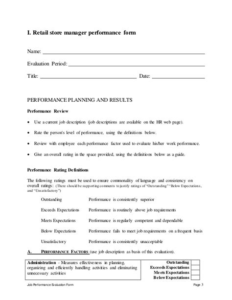 Retail Store Manager Performance Appraisal Retail Store Feedback Form Template