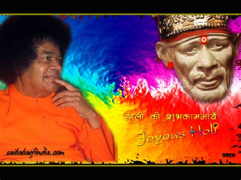 Greeting Card Sai Jumpa Bali Edition sai baba updates photos wallpapers