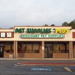 pet supplies plus pet stores 2410 augusta rd west